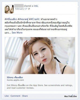 sex-story-app-show-on-top-thailand-app-store.57 AM