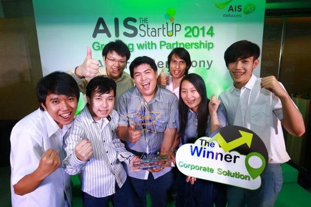 air-startup-2014-winner-golfdiff-localalike-nugrean-001