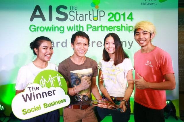 air-startup-2014-winner-golfdiff-localalike-nugrean-002