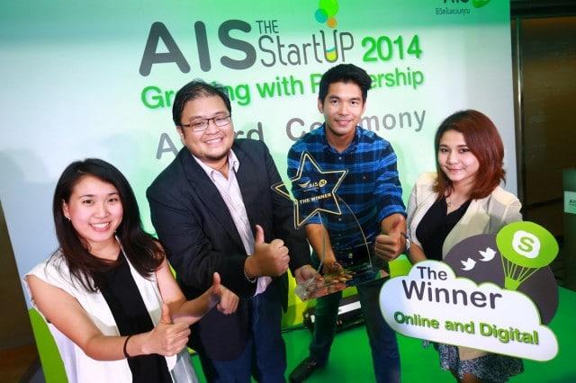 air-startup-2014-winner-golfdiff-localalike-nugrean