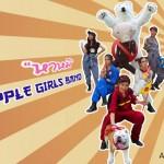 """Apple Girls Band เปิดตัวซิงเกิลใหม่ """"หาหมี"""" เพลงน่ารักสุดกวน"""