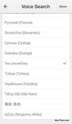 macthai-google-ios-support-thai-speech-to-text-search-002