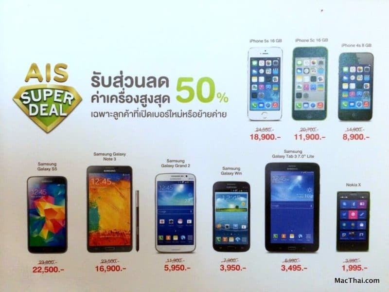 thailand-mobile-expo-truemove-h-ais-dtac-iphone-ipad-sell-001