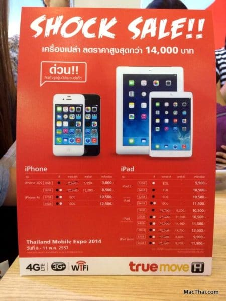 thailand-mobile-expo-truemove-h-ais-dtac-iphone-ipad-sell-005