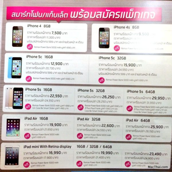 thailand-mobile-expo-truemove-h-ais-dtac-iphone-ipad-sell