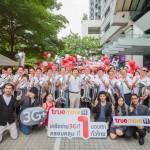 "TrueMove H เปิดแคมเปญ ""ทรูมูฟ เอช เครือข่าย 3G ที่ 1 ของเรา ครอบคลุมที่ 1 ทั่วไทย"""