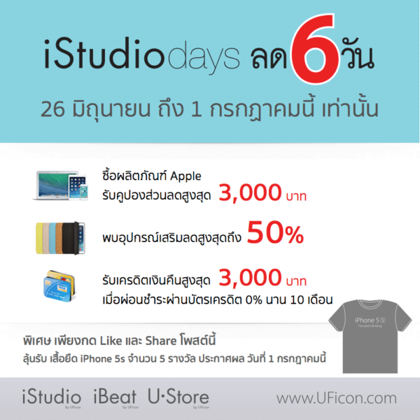 istudio-day-2014-event-003
