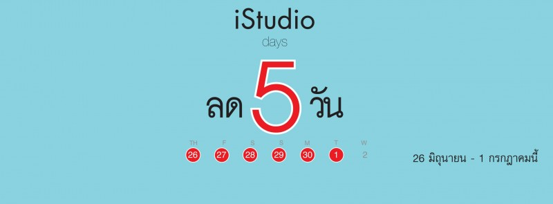 istudio-day-2014-event-004