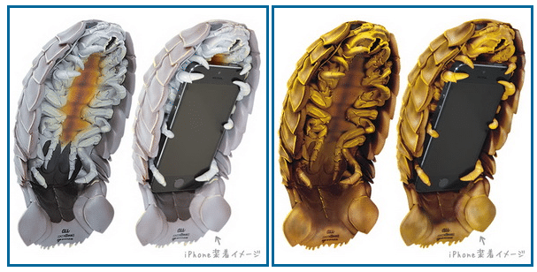 japan-make-giant-isopod-scary-case-for-iphone