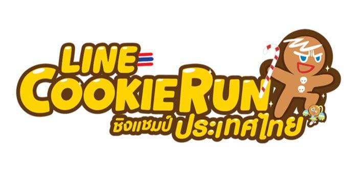line-cookie-run-champion-thailand