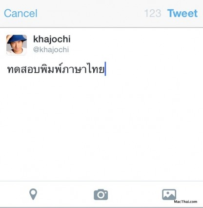 macthai-ios-8-dictation-thai-support