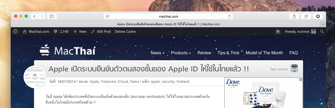 yosemite-safari-toolbar