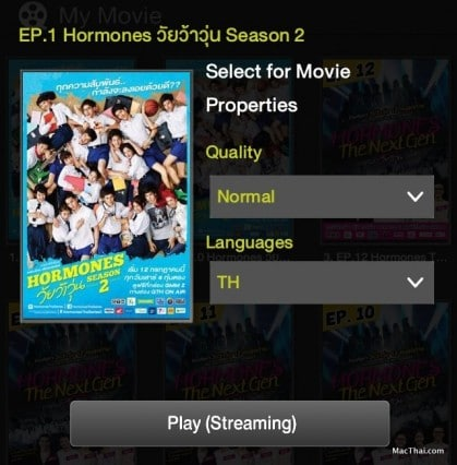 ais-movie-store-rerun-hormones-the-series-2-after-onair-003