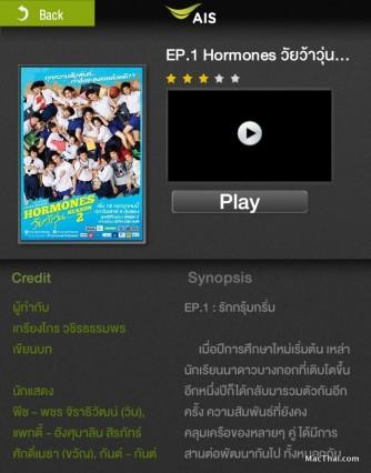 ais-movie-store-rerun-hormones-the-series-2-after-onair-004