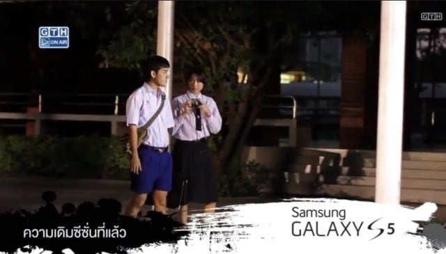 hormones-the-series-2-samsung-galaxy-s5
