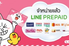line-prepaid-thailand-no-credit-card-require