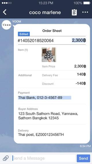 line-shop-app-thailand