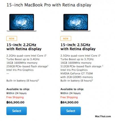 macbook-pro-retina-minor-update-late-2014.45 PM