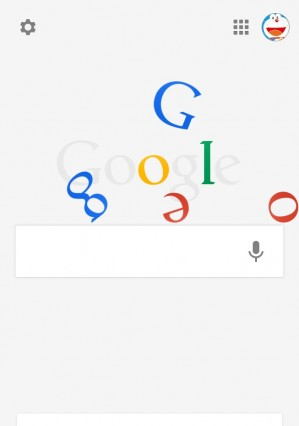 Google Search iOS Easter Egg