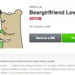 """""""คนอะไรเป็นแฟนหมี"""" แฟนเพจชื่อดังเปิดตัวสติ๊กเกอร์บน LINE แรงขึ้นอันดับ 1"""