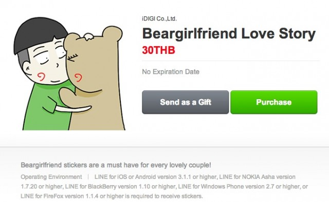beargirlfriend-love-story-sticker-line