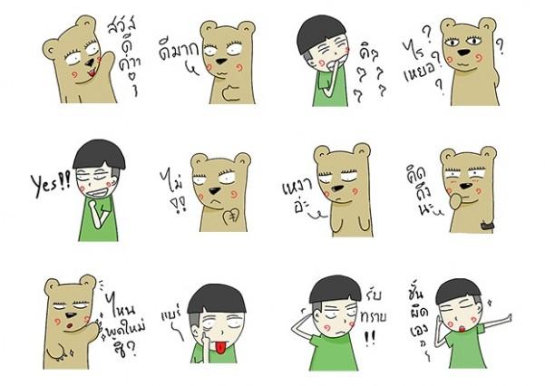 beargirlfriend-love-story-sticker-line2