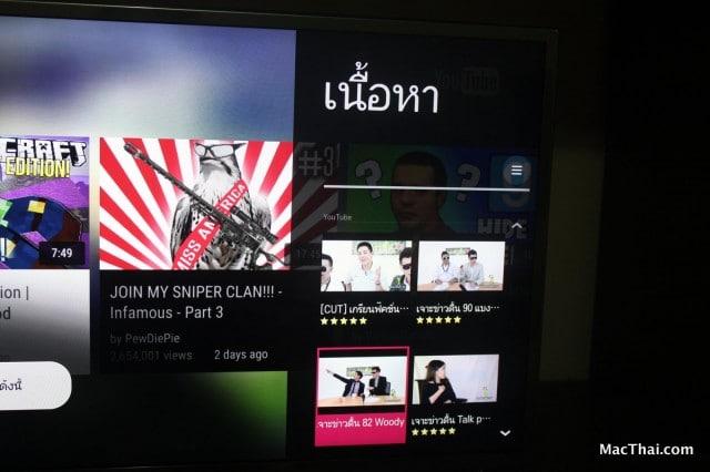 macthai-review-lg-smart-tv-webos-013