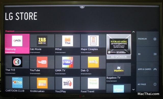 macthai-review-lg-smart-tv-webos-022