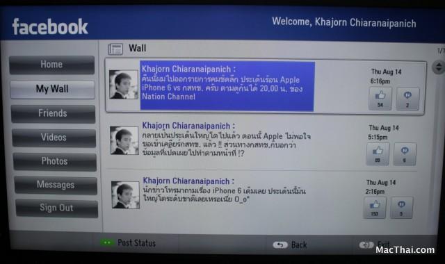 macthai-review-lg-smart-tv-webos-024
