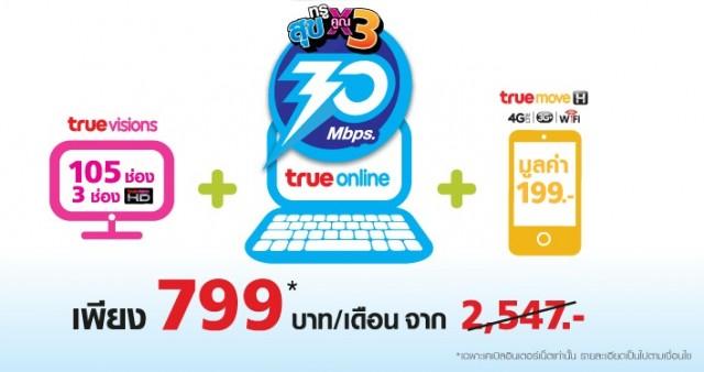true-x3-campaign2