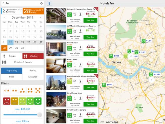 แอพ trivago ค้นหาโรงแรมที่พักทั่วโลกจบในที่เดียว