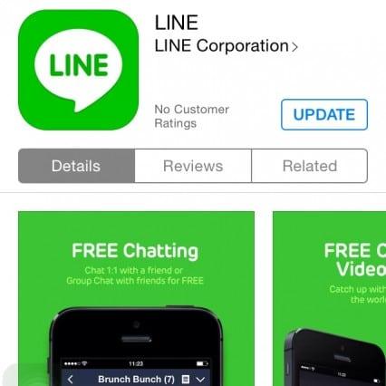 LINE 4.6.1