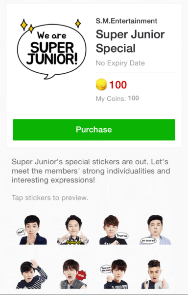 LINE-sticker-super-junior-exo-2