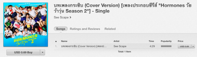 bthphelng-krasib-cover-version-from-hormones-the-series-2-on-itunes-store-thailand