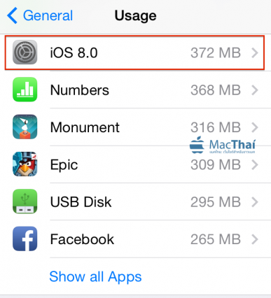 how-to-stop-download-ios-8