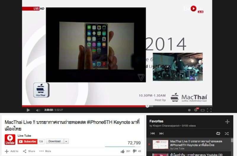 iphone6th-live-youtube