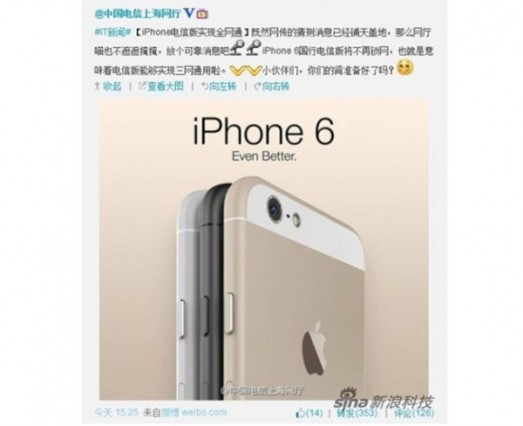 macthai-china-mobile-already-taking-pre-order-iphone6