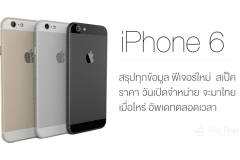 macthai-iphone-6-cover-page-2