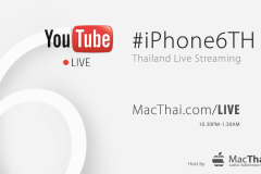macthai-live-apple-keynote-iphone-6-iwatch-youtube