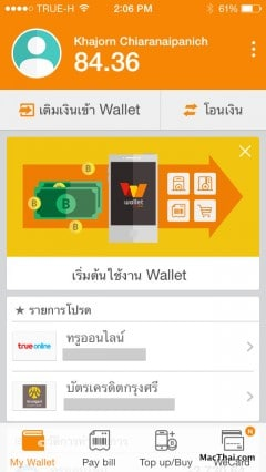 macthai-review-wallet-by-truemoney-002