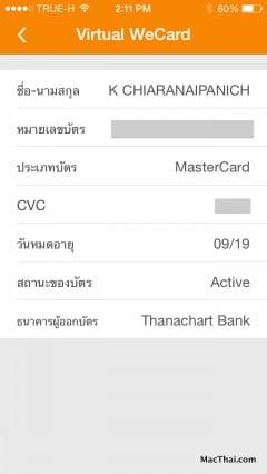 macthai-review-wallet-by-truemoney-009