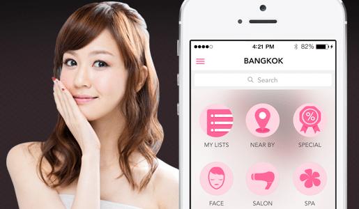 banner-beauty-app-home