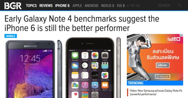 benchmark-iphone-6-win-over-samsung-galaxy-note-4-on-most-cases-2.20 AM