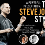 course-training-present-like-steve-jobs-style-suthichai-themacci-khajochi-by-nation