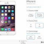 iPhone 6 และ 6 Plus เปิดขายผ่าน Apple online Thailand แล้วเริ่มที่ 24,900 บาท !!