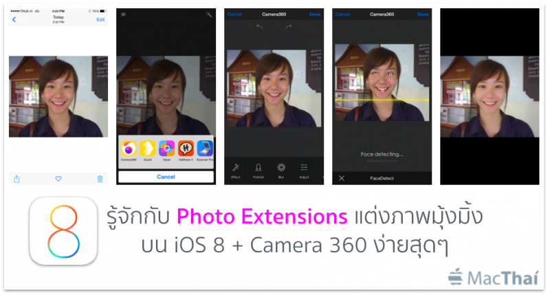 macthai-how-to-use-ios-8-photo-extensions-camera-360-cover
