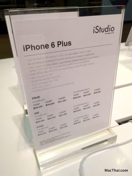 macthai-istudio-sell-iphone-6-and-iphone-6-plus-004