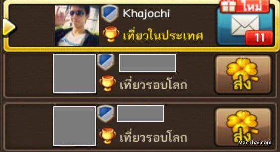 macthai-line-get-rich-update-card-level-s