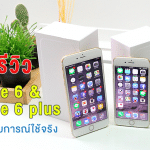 macthai-mini-review-iphone-6-iphone-6-plus-cover