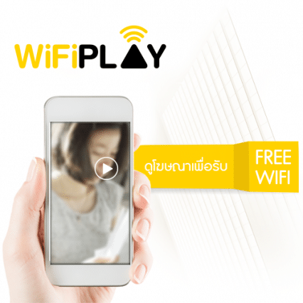 pic_wifiplay1